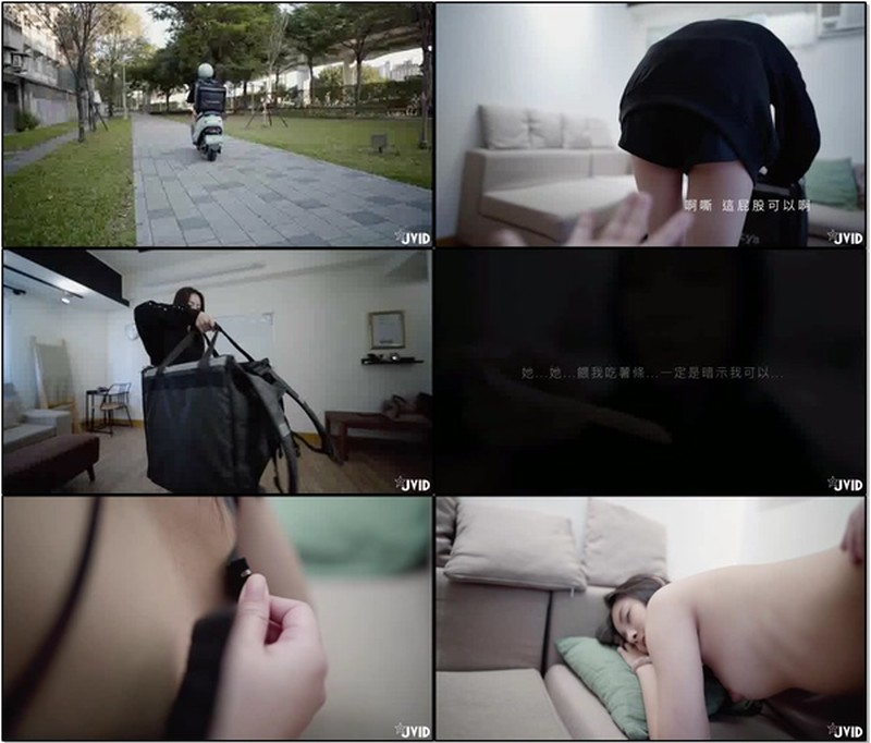 X10可愛G奶學生妹為借貸錄製不雅視訊臥室抖乳扭臀4片合集+2[台灣SWAG]大學女家教的獨家教學方式